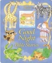9780785383307: Good night Bible stories (My first treasury)