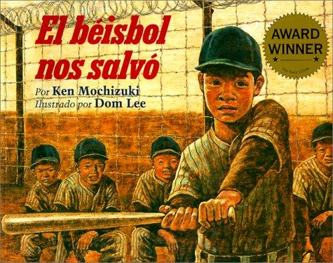 9780785768784: El Beisbol Nos Salvo / Baseball Saved Us (Spanish Edition)