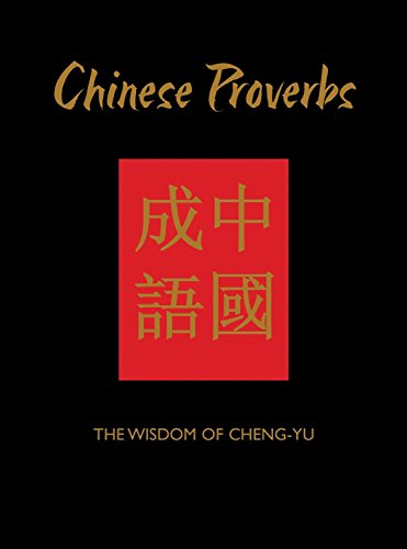 9780785829829: Chinese Proverbs: The Wisdom of Cheng-Yu