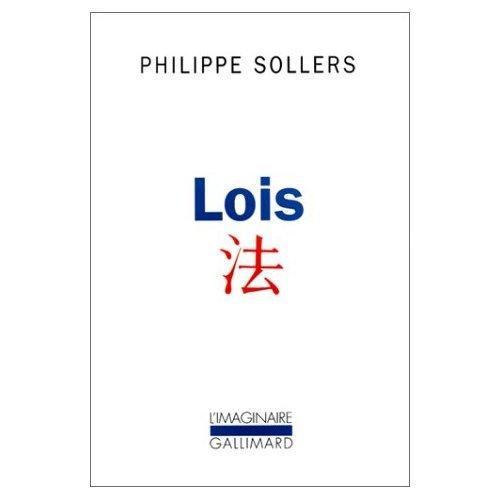 9780785912385: Lois