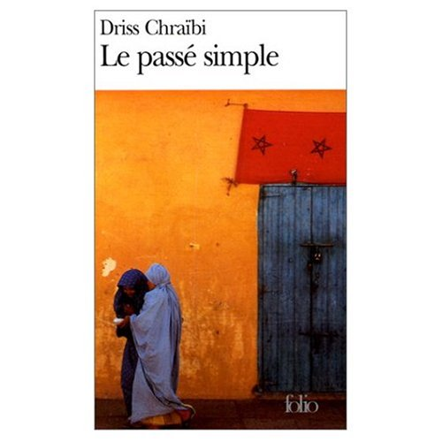 9780785920311: Passe Simple (French Edition)