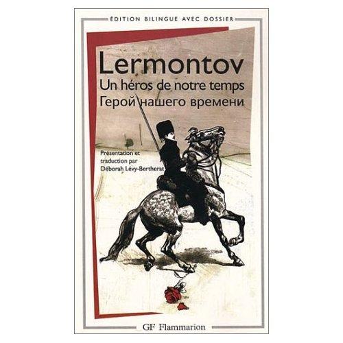 9780785940319: UnHeroes de Montre Temps / La Princess Ligovskoi