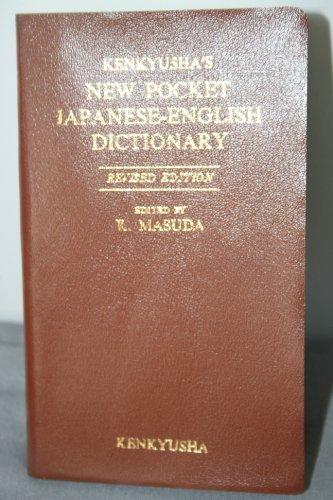 Kenkyusha's New Pocket Japanese-English Dictionary: M. Masuda