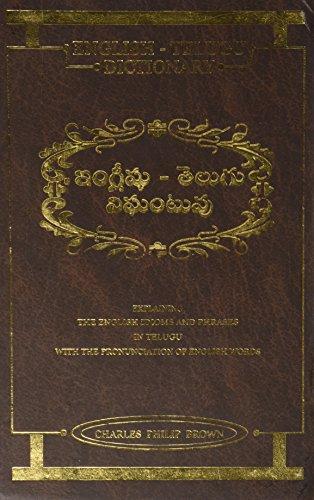 9780785974697: English-Telugu Dictionary