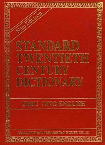 9780785992639: Standard Urdu English Dictionary