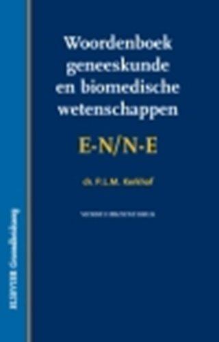 9780785995913: Dutch to English and English to Dutch Medical Dictionary with CD ROM: Woordenboek Geneeskunde en Biomedische Wetenschappen Engels - Nederlands / Nederlands - Engels (English and Dutch Edition)