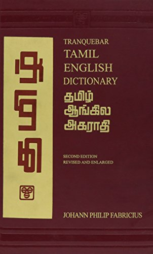 9780785998082: Dictionary of Tamil & English