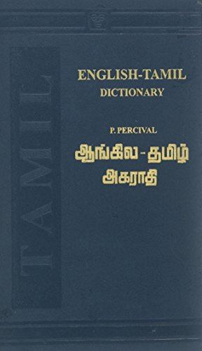 9780785998099: English to Tamil Dictionary