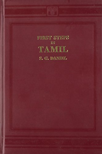 9780785998136: First Steps in Tamil
