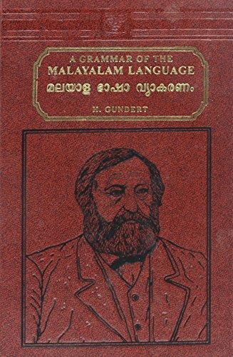 9780785998181: Malayalam Grammar