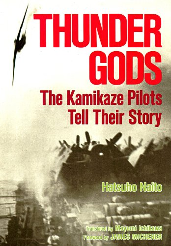 Thunder Gods: Naito, Hatsuho