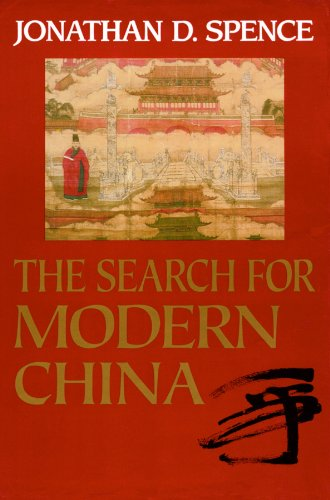 9780786102211: The Search for Modern China (Part 1 of 2)
