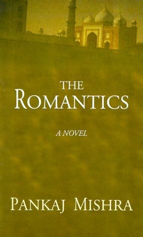 9780786230013: The Romantics: A Novel