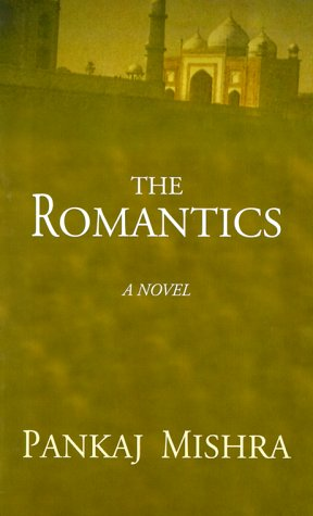 9780786230013: The Romantics: A Novel (Thorndike Press Large Print Basic Series)