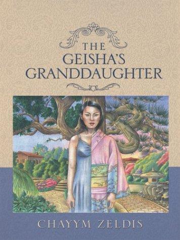 9780786262908: The Geisha's Granddaughter