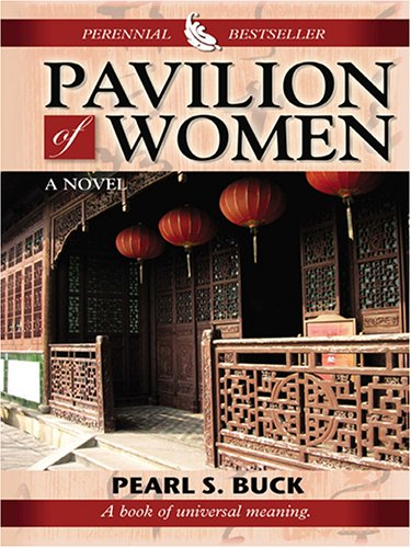 9780786273393: Pavilion of Women