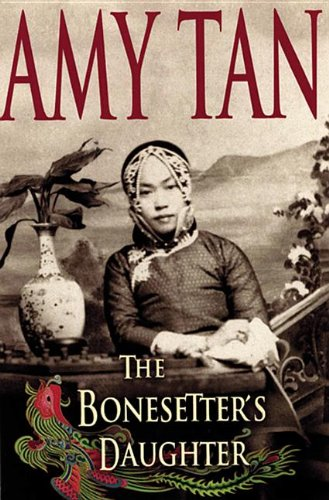 9780786541942: The Bonesetter's Daughter