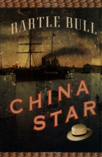 9780786716777: China Star
