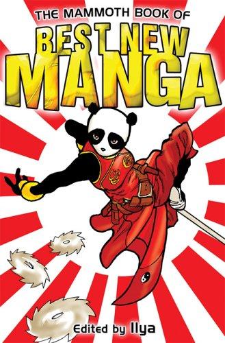9780786718382: The Mammoth Book of Best New Manga