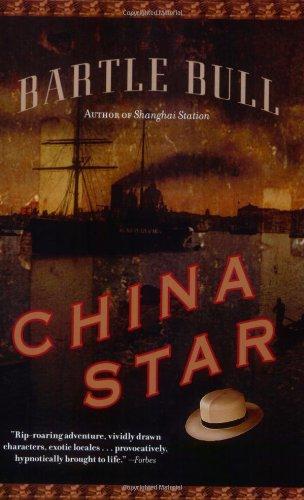 China Star: Bull, Bartle