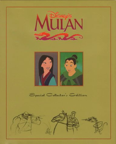 Mulan - Collector's Edition (0786850655) by Russell Schroeder