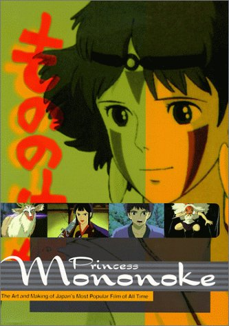 9780786866090: Princess Mononoke: The Art and Making of Japan's Most Popular Film of All Time