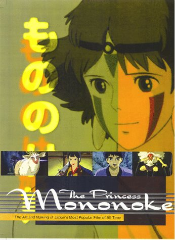 9780786883851: The Princess Mononoke: The Art and Making of Japan's Most Popular Film of All Time
