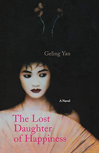 9780786887576: The Lost Daughter of Happiness