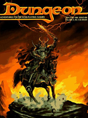 9780786905683: Dungeon Magazine Issue #59 (May/June 1996)