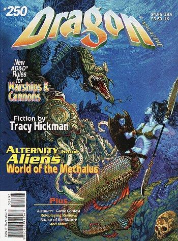 9780786911547: Dragon Magazine, No 250 (Monthly Magazine & Annual)