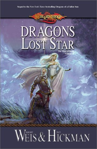 DRAGONS OF THE LOST STAR