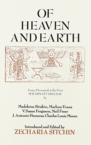 Of Heaven and Earth: Zecharia Sitchin