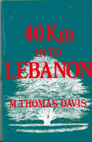 9780788123344: 40km Into Lebanon: Israel's 1982 Invasion
