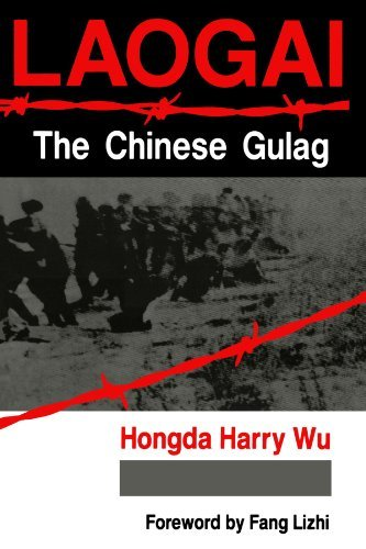 9780788163487: Laogai: The Chinese Gulag