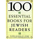 9780788166808: One-Hundred Essential Books for Jewish Readers