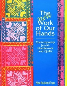 9780788199585: New Work of Our Hands: Contemporary Jewish Needlework & Quilts