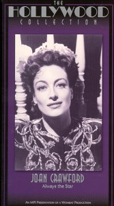 9780788601903: Joan Crawford: Always the Star [VHS]