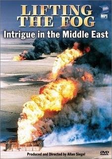 9780788604249: Lifting the Fog - Intrigue in the Middle East