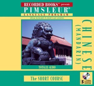 9780788797279: Chinese (Mandarin): The Short Course