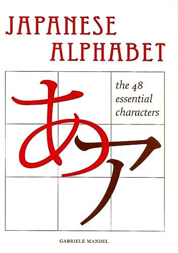 Japanese Alphabet : The 48 Essential Characters: Gabriel Mandel; Gabriele