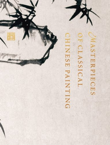 9780789211071: Masterpieces of Classical Chinese Painting