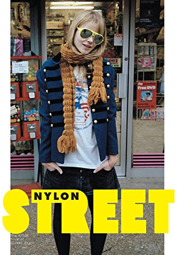 9780789315014: Street: The Nylon Book of Global Style