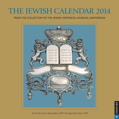 9780789326485: Jewish Calendar 2014 Wall