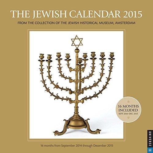 9780789328342: The Jewish Calendar 2015 Wall