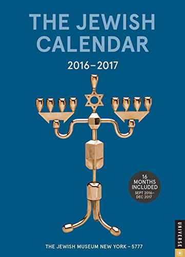 9780789331533: The Jewish Calendar: The Jewish Museum New York-5777 (Desk Diary)