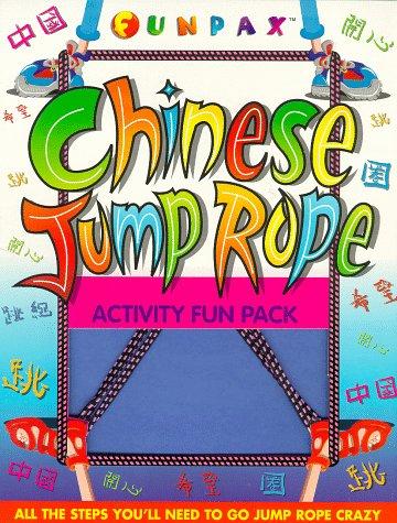 9780789430199: Chinese Jump Rope