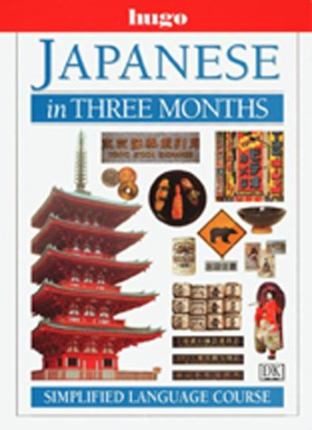 9780789435842: Hugo Language Course: Japanese In Three Months (with Cassettes)