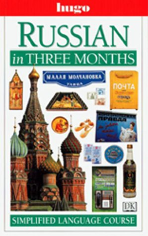 9780789435859: Hugo Language Course: Russian In Three Months