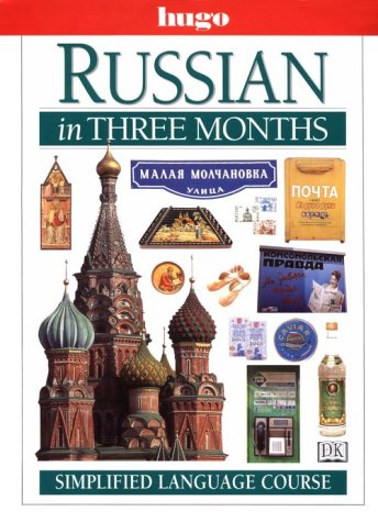 9780789435866: Hugo Language Course: Russian In Three Months (with Book) (English and Russian Edition)
