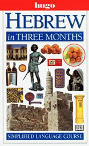 9780789435897: Hebrew in Three Months